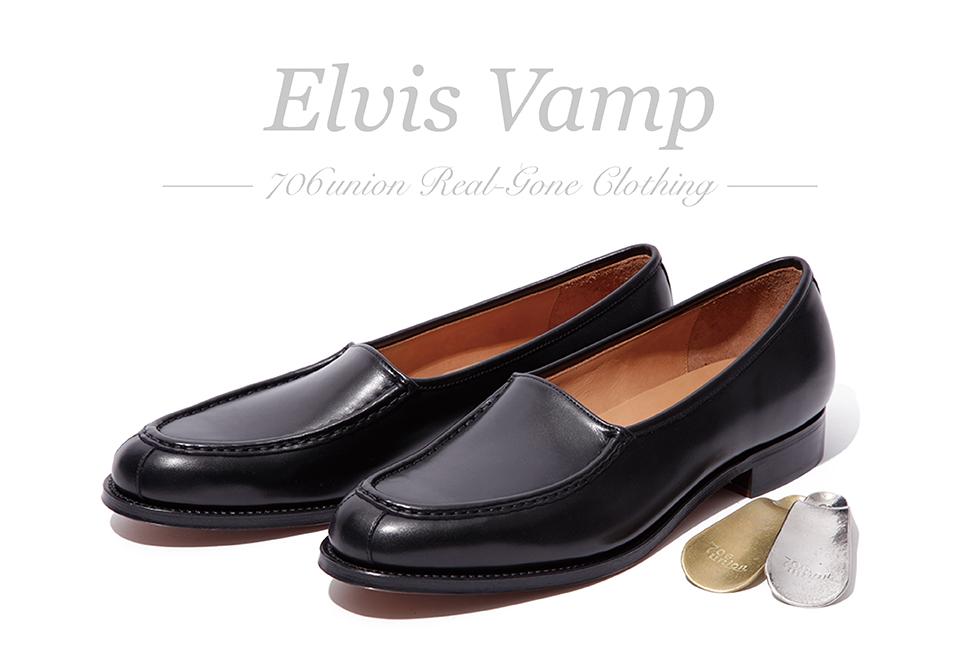 706union Elvis Vamp